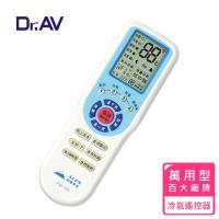 Dr.AV 萬用 冷氣遙控器FM-102