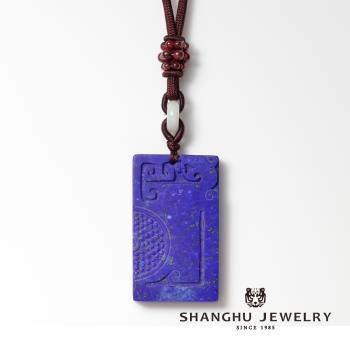 【尚虎珠寶】青金石手工雕刻-中國風古典吉祥紋飾吊墜