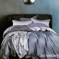 BEDDING-100%天絲萊賽爾-特大6x7薄床包5x6.2尺涼被四件組-晚雲