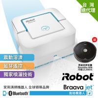 美國iRobot Braava Jet 240 三用擦地機器人 總代理保固1+1年 好禮雙重送:Blueair空氣清淨機