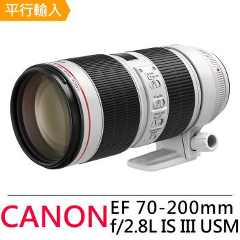 Canon EF 70-200mm f/2.8L IS III USM 遠攝變焦鏡頭*(平行輸入)
