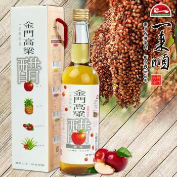 【一來順】金門高粱醋-蘋果(600ml大容量)