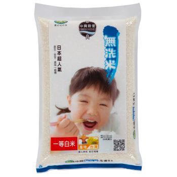 中興米 中興無洗米3kg(CNS一等)