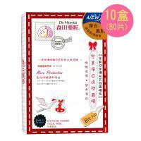 森田藥粧 完美淨白透潤面膜[8入]x10盒