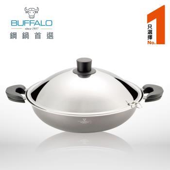 牛頭牌 百福樂萬用大鍋32cm (雙耳)送不銹鋼湯鍋20cm