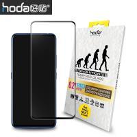 hoda 好貼 VIVO NEX 2 雙屏幕版 正/背面同綑組 2.5D邊緣強化9H玻璃保護貼