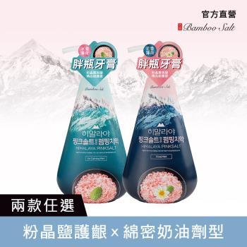 LG喜馬拉雅粉晶鹽PUMPING牙膏285g/瓶