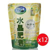 南僑水晶肥皂液體洗衣精補充包 1600mlx12包