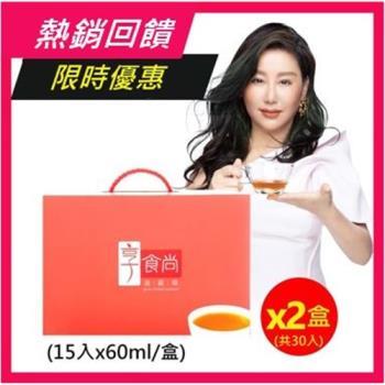 享食尚滴雞精15入(60ml/入)*2盒-TVBS女人我最大藍心湄推薦NO.1