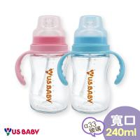 任-【買一送一】優生真母感手把吸管玻璃奶瓶(寬口240ml-藍)