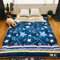 [AndyBedding]MIT純棉超厚實日式床墊(跳耀星空)-雙人特大7尺