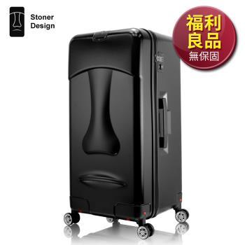 Stoner Design石人 29吋摩艾行李箱 旅行箱(黑色)