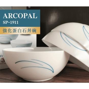 ARCOPAL強化蛋白石丼碗SP-1911