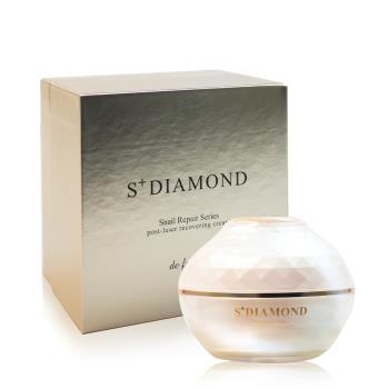 S+Diamond鑽美姬-蝸牛賦活奇蹟修護霜(50ml)