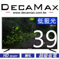 DECAMAX 39型 LED多媒體液晶顯示器 39VH