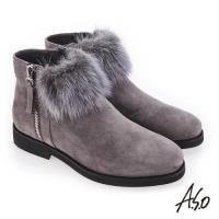 A.S.O 夢幻主義 異材質拼接毛球裝飾靴-灰