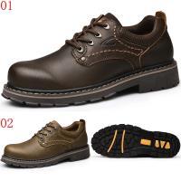 CAMELACTIVE德國駱駝動感款188236戶外日常休閒鞋工裝鞋露營鞋JHS杰恆社1903(預購)