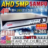 KINGNET 監視器攝影機 聲寶監控 1440P 4路監控主機 5MP 500萬 高解析輸出 DVR H.265 1080P 手機遠端監控