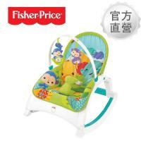 奇哥 Fisher-Price 費雪 可攜式兩用震動安撫躺椅