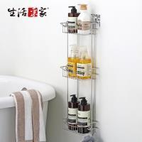 生活采家 樂貼系列台灣製304不鏽鋼浴室用三層沐浴品置物架#27265