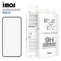 iMos iPhone XS Max 6.5吋 3D熱灣 滿版玻璃保護貼 (黑色)