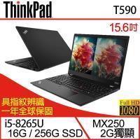 Lenovo 聯想 ThinkPad T590 15.6吋i5四核獨顯商務輕薄筆電-一年保 20N4CTO1WW