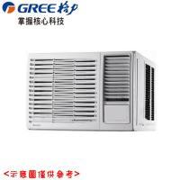 GREE臺灣格力冷氣3-5坪定頻窗型冷氣GWF-23D