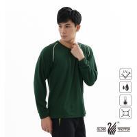 【遊遍天下】MIT中性款吸濕排汗抗UV長袖圓領衫L038深綠