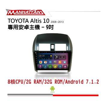 MANHATTAN 曼哈頓 TOYOTA ALTIS 10代 2008-2013 專用 9吋導航影音安卓主機_到府安裝