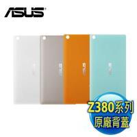 ASUS 華碩 ZEN CASE (Z380/Z380M/Z380KNL) 原廠背蓋