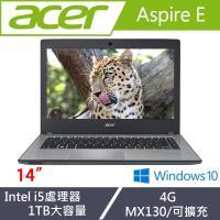 Acer宏碁 Aspire E 獨顯效能筆電 E5-476G-57QM 14吋/i5處理器/4G/1TB大容量/獨顯MX130 福利品