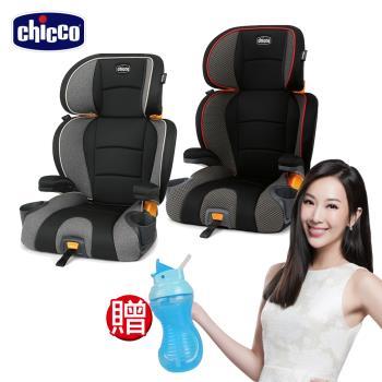 【買就送好禮】chicco-KidFit成長型安全汽座-4色