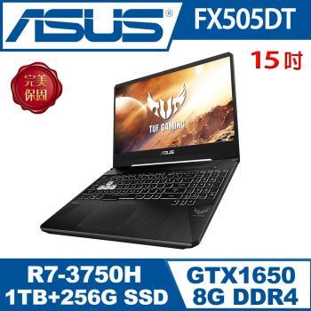 ASUS華碩 FX505DT-0021B3750H 電競筆電 戰斧黑 15吋/R7-3750H/8G/1T+PCIe 256G SSD/GTX1650/W10