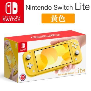 [雙12爆款]任天堂 Nintendo Switch Lite 主機(台灣公司貨) 黃/灰/藍綠