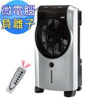 勳風冰霧水冷氣 頂級微電腦活氧降溫霧化冰涼扇旗艦版/風扇HF-5098HC(附冰晶罐)