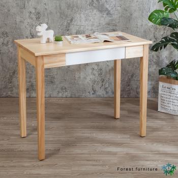 Boden-森林家具 3尺全實木抽屜書桌/工作桌(白色)-DIY