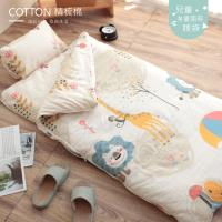 R.Q.POLO 純棉兒童睡袋 冬夏兩用鋪棉書包睡袋 4.5X5尺(快樂假期)