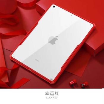 XUNDD 甲蟲系列 New iPad(2017/2018) 9.7吋 平板保護殼
