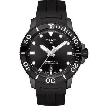 TISSOT 天梭 Seastar 海洋之星陶瓷潛水機械錶-PVD/43mm T1204073705100