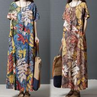 韓國K.W. (預購) 追加款休閒葉片印花洋裝