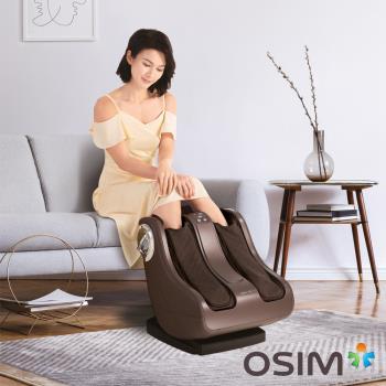 OSIM 暖足樂 OS-338