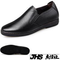 GOG高哥軟面統包套腳商務休閒鞋WX688626黑增高6CM口JHS杰恆社1907(預購)