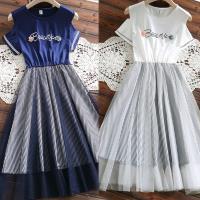 韓國K.W. (預購) 韓時尚涼感夏日條紋洋裝