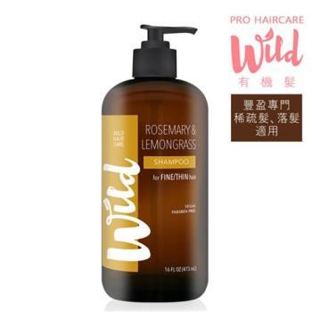 Wild Hair Care 有機髮-聖母玫瑰檸檬草豐盈潤澤洗髮精 473mL(效期2021.01)
