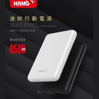 HANG 6500MAH X24 迷你行動電源