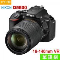 【SD64G+副電】Nikon D5600+18-140mm VR變焦鏡組*(中文平輸)