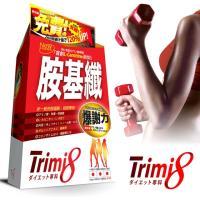 Trimi8_胺基纖_(150粒/盒)