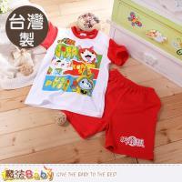 魔法Baby 男童裝 台灣製妖怪手錶正版純棉短袖套裝~k50301