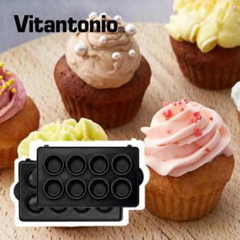 日本Vitantonio 鬆餅機杯子蛋糕烤盤 PVWH-10-CC