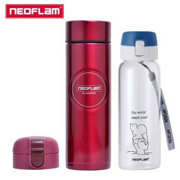 韓國NEOFLAM 天然陶瓷塗層不銹鋼304真空雙蓋保溫瓶(買杯送杯)